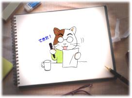 DVD-Image-04