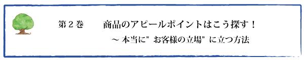 DVD-Title-02