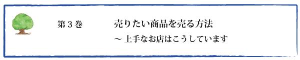 DVD-Title-03