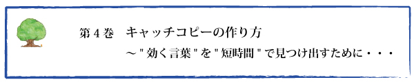 DVD-Title-04