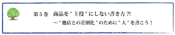 DVD-Title-05