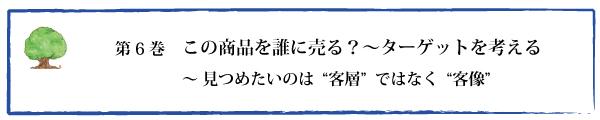 DVD-Title-06