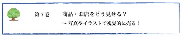 DVD-Title-07