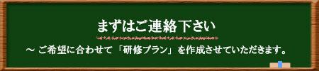kensyukai_seminar-05