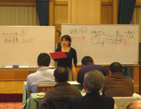 seminar-06