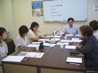seminar-14
