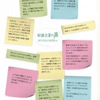 産技研-2016_パンフレット-3